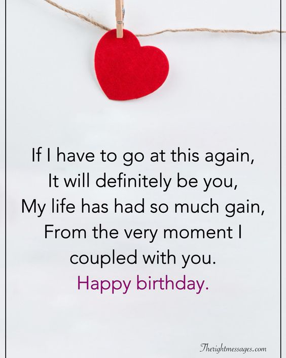 Happy Birthday poems for your Husband