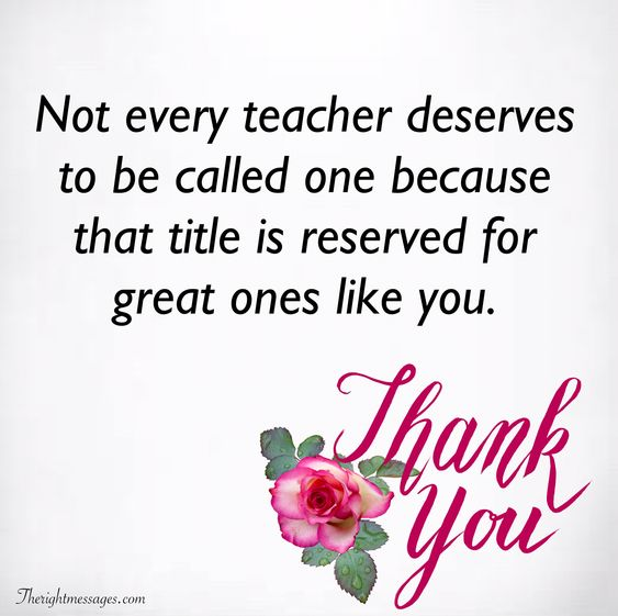 Thank You Teacher Quotes