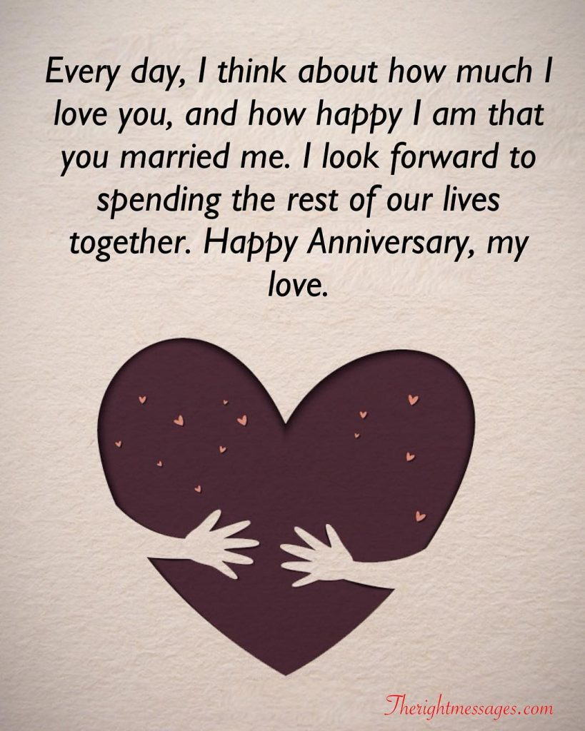 Wedding Anniversary my love